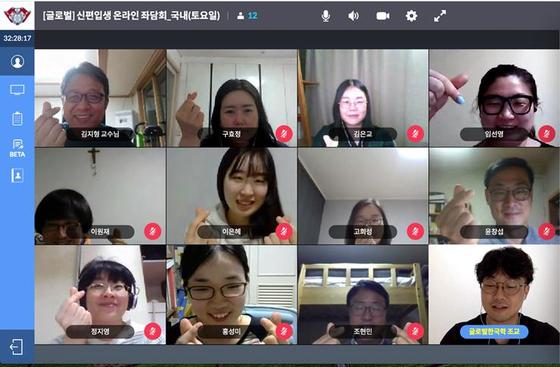 경희사이버대학교 문화창조대학원 글로벌한국학전공은 온라인 좌담회를 진행했다