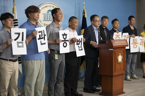 박주민 더불어민주당 의원이 지난 2019년 6월 17일 오후 국회 정론권에서 김관홍법 촉구 기자회견을 하고 있다. 연합뉴스