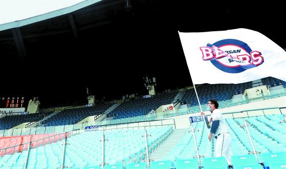 10일 오후 서울 송파구 잠실야구장에서 열린 KT위즈 대 두산 베어스의 경기에서 두산 페르난데스가 3점 홈런을 치자 두산 응원단이 환호하고 있다. 뉴시스