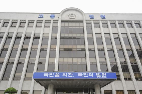 광주 고등법원 전경. 뉴스1