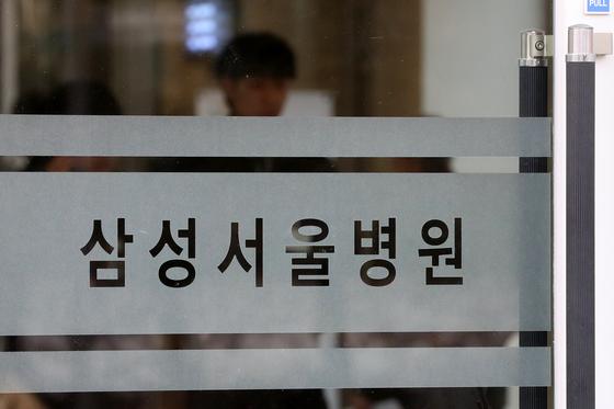 삼성서울병원. 뉴스1