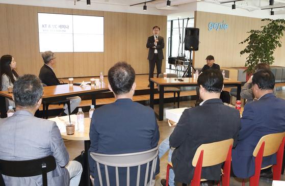 구현모 KT 대표가 서울 강남구에 위치한 지니뮤직 사옥에서 20일 국내 벤처캐피탈 경영진들과 함께 '포스트 코로나 시대의 변화'를 주제로 세미나를 개최했다. [KT]