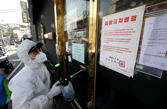 지난 20일 서울 용산구 이태원 거리 곳곳에서 방역 활동을 벌이는 모습. 뉴스1