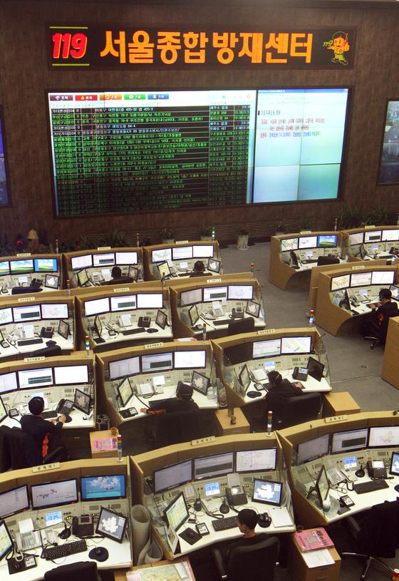 서울 중구 예장동에 위치한 119 서울 종합방재센터의 모습. [중앙포토]