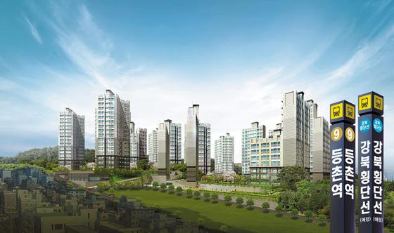 스톤힐등촌 주경 투시도. 홍보관은 서울시 강서구 공항대로206 나인스퀘어 3층에 있다.