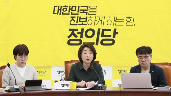 심상정 정의당 대표가 21일 오전 서울 여의도 국회에서 열린 상무위원회에서 모두발언을 하고 있다. [뉴스1]