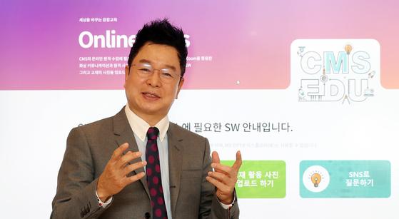 코딩교육 프로그램을 개발해 에듀테크 시장에 도전하는 씨엠에스에듀의 이충국 대표. 변선구 기자