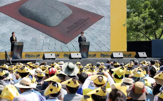2019년 5월 23일 오후 경남 김해 봉하마을에서 열린 고(故) 노무현 전 대통령 서거 10주기 추도식. 송봉근 기자