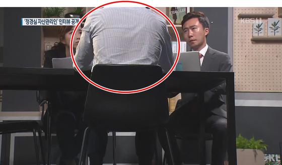 지난해 KBS와 인터뷰를 하던 정경심 교수 전 자산관리인 김경록씨(뒷모습, 가운데)의 모습. [KBS 캡처]