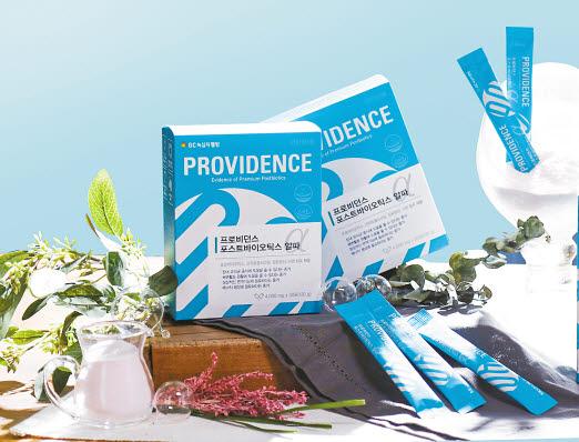 GC녹십자웰빙의 유산균 전문 브랜드 '프로비던스'는 뛰어난 기능성을 발휘하는 프로바이오틱스 제품 3종과 포스트바이오틱스 제품 1종을 선보이고 있다. [사진 GC녹십자웰빙]