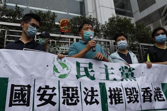 22일 홍콩 민주당 의원들이 홍콩 주재 중국 연락사무소 앞에서 중국의 국가보안법 직접 제정 추진에 반대하는 시위를 벌이고 있다. [AP=연합뉴스]