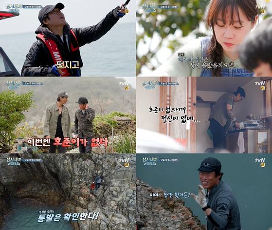 tvN '삼시세끼 어촌편5' 4회