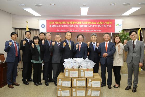 중국차하얼학회, 협성대학교에 의료용 마스크 2만장 기증
