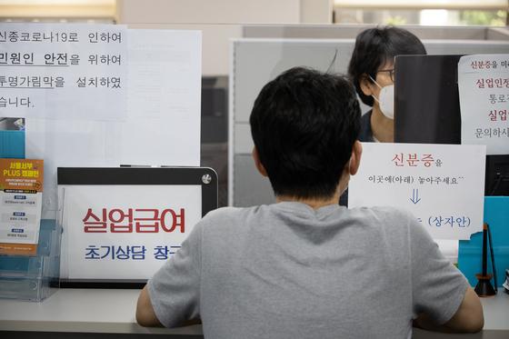 13일 서울 마포구 서부고용복지플러스센터에서 한 시민이 실업급여 상담을 받고 있다. 뉴스1