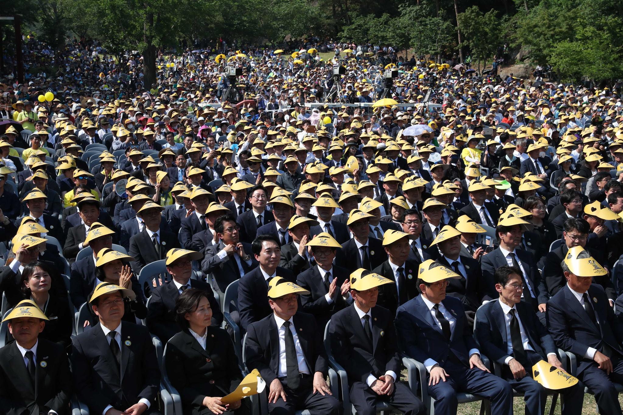 지난해 5월 23일 경남 김해시 봉하마을에서 고(故) 노무현 전 대통령 서거 10주기 추도식이 열리고 있다. 송봉근 기자
