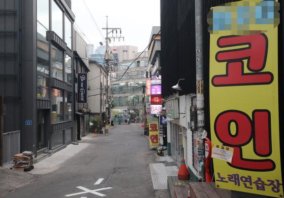 서울시내 코인노래연습장에 집합금지 명령이 내려진 22일 오후 서울 마포구 홍대 앞 코인노래방 인근이 썰렁한 모습을 보이고 있다. [연합]
