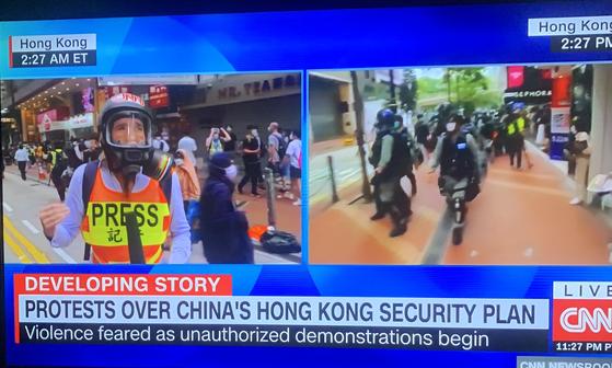 CNN 등 해외 미디어들도 24일 홍콩 시위를 취재했다. [트위터]