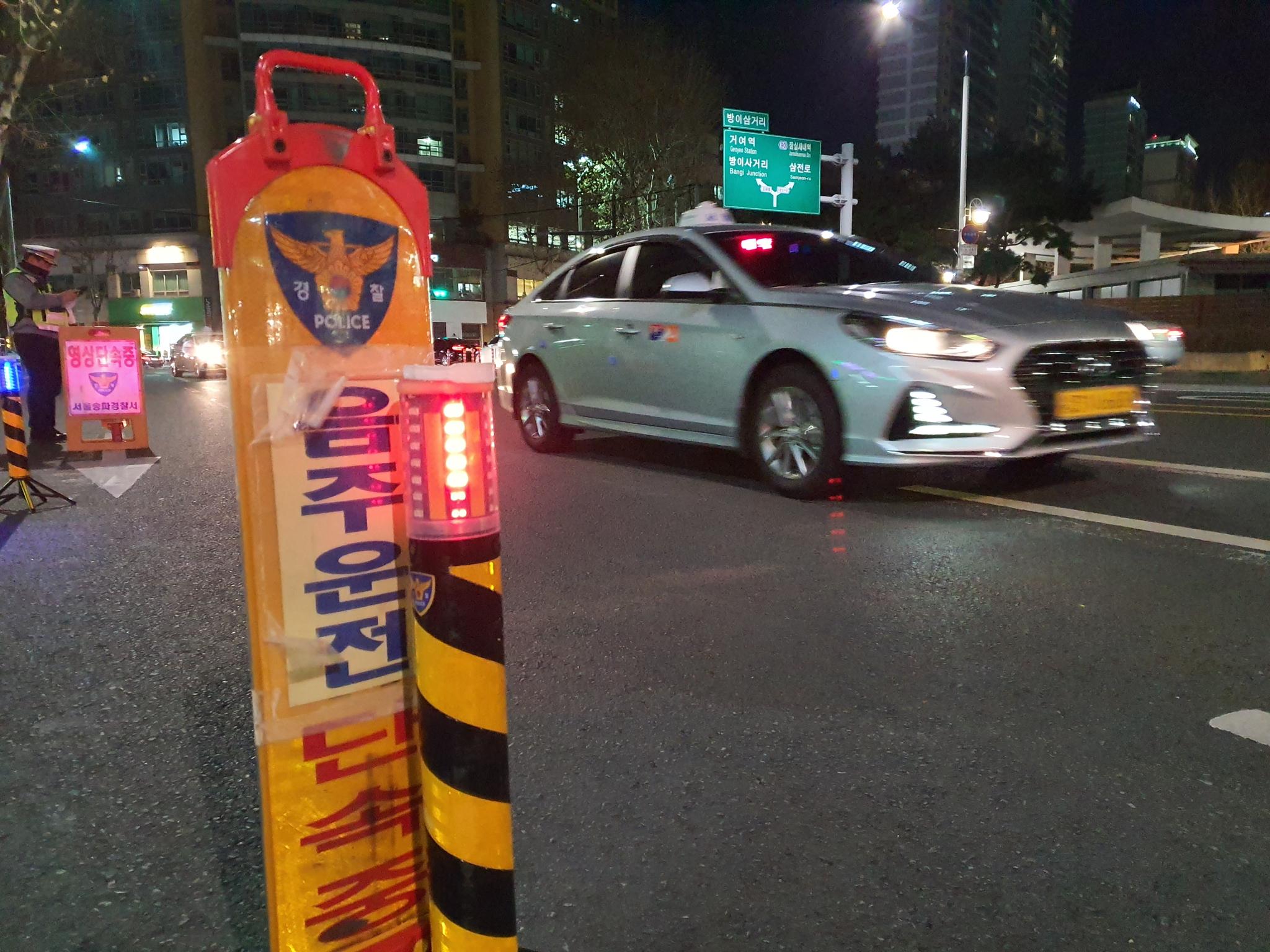 음주운전 자료사진. 중앙포토