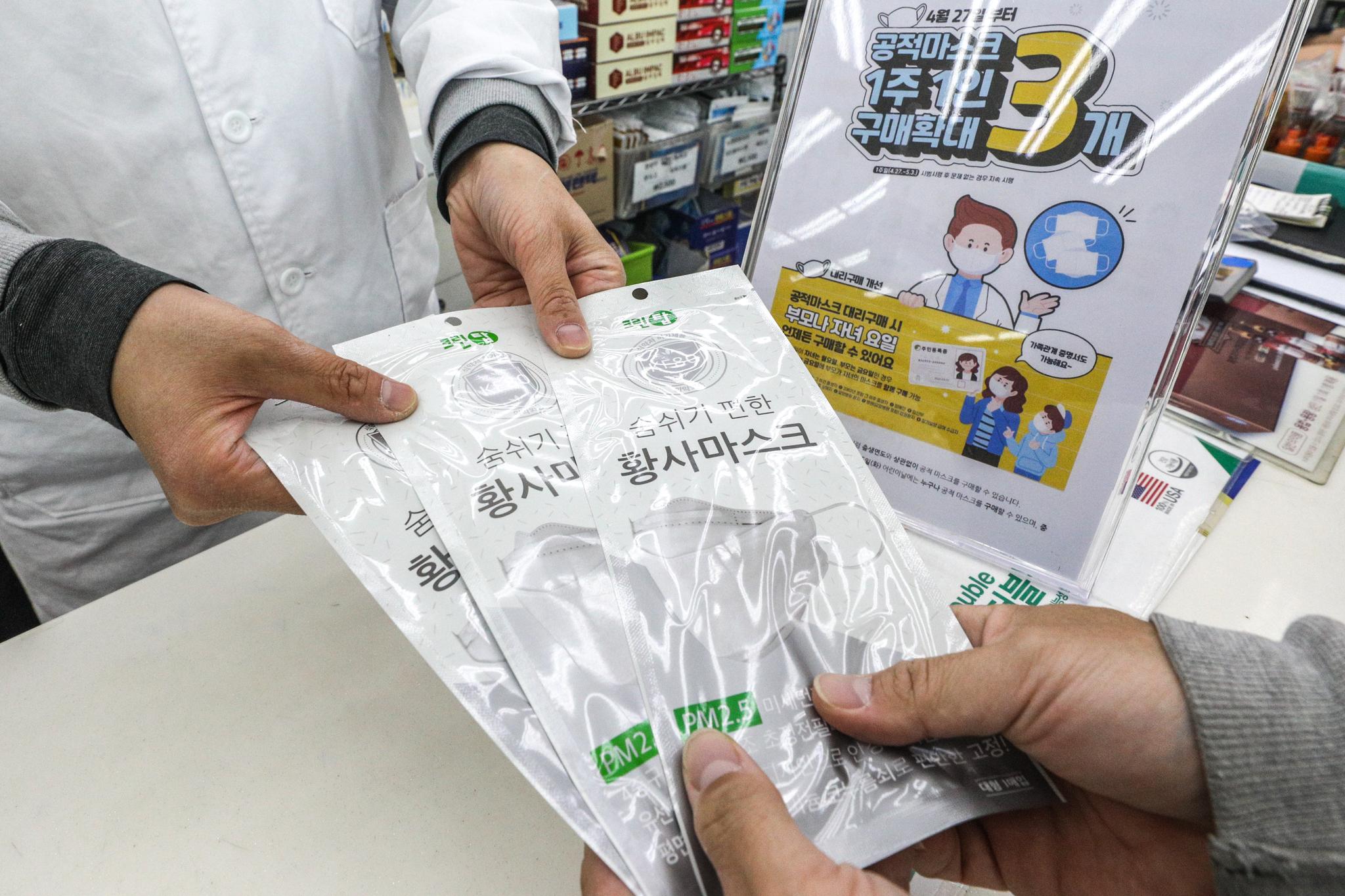 한 약국에서 시민들이 공적마스크를 구매하고 있다. 뉴스1