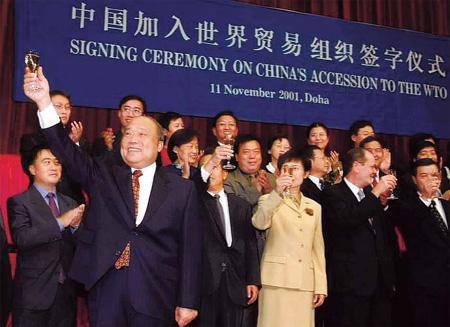 2001년 11월 11일, WTO에 가입한 중국 [출처 바이두]