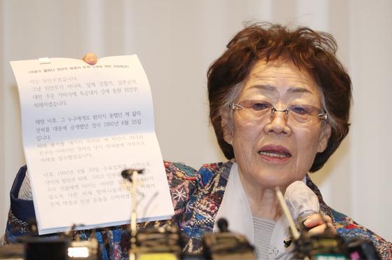 일본군 위안부 피해자 이용수(92) 할머니가 25일 오후 대구 수성구 만촌동 인터불고 호텔에서 기자회견을 하기에 앞서 지난 1차 회견 때 발언한 내용을 정리한 문건을 들어 보이고 있다. 연합뉴스