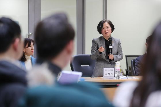 조성욱 공정거래위원장이 지난해 열린 플랫폼 경쟁 이슈 청년 간담회에서 발언하고 있다. 연합뉴스