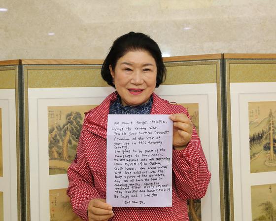 최삼자 할머니가 한국전쟁에 참전한 에티오피아 생존용사들을 위해 쓴 영문 손편지를 들어 보이고 있다. [사진 경북 칠곡군]
