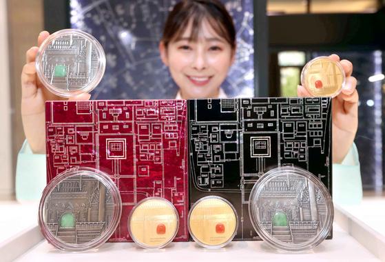 보석 삽입 '경복궁 기념메달' 판매