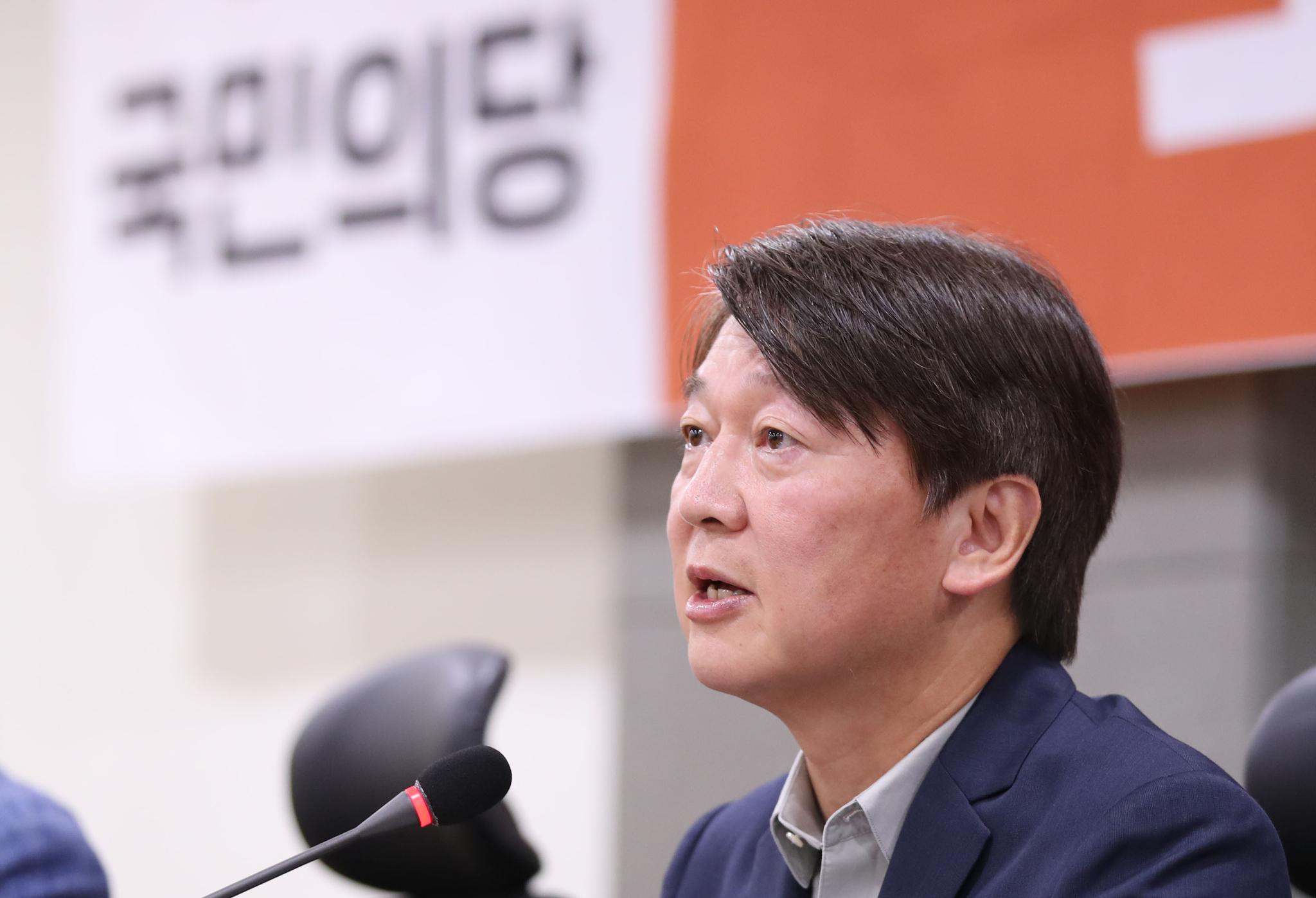 국민의당 안철수 대표가 25일 오전 국회 의원회관에서 열린 최고위원회의에서 발언하고 있다. 연합뉴스