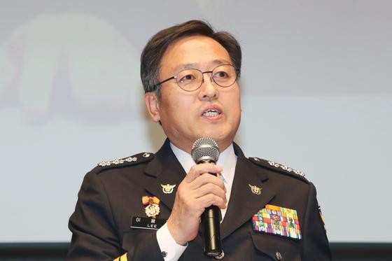 이용표 서울지방경찰청장. 연합뉴스