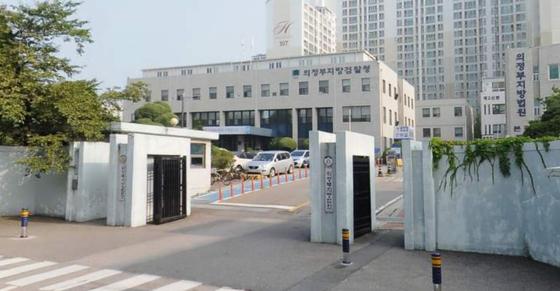 경기도 의정부시에 위치한 의정부지검. 사진 다음로드뷰