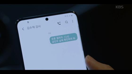 KBS 2TV 월화극 '본 어게인' 23·24회