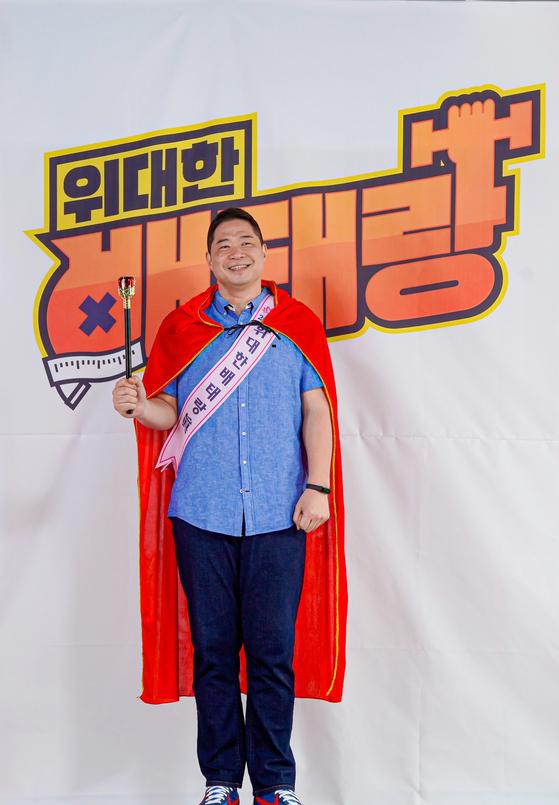 '배태랑' 현주엽
