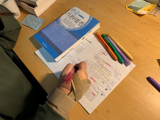 로스쿨 학생이 답안 작성을 연습하는 모습. 박지영 인턴