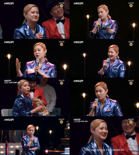 KBS 2TV 코미디 쇼 '스탠드업' MC 박나래