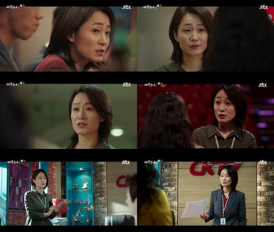 '야식남녀' 김수진