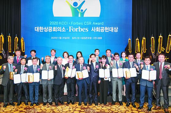 상의·포브스 '사회공헌대상' 시상식