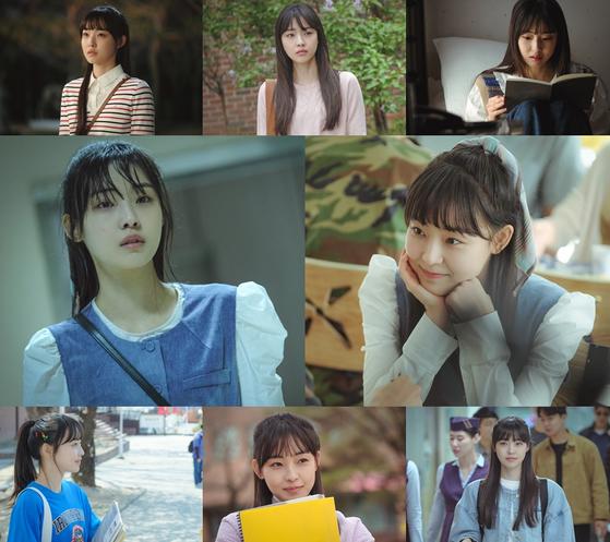 tvN 토일극 '화양연화' 전소니