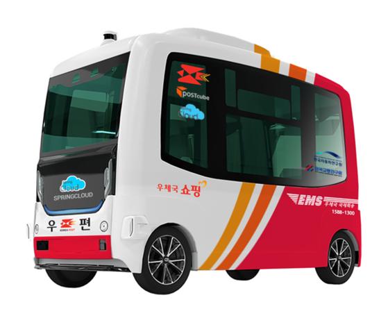 드디어 나온다 자율주행 로봇 택배…우정사업본부, 10월부터 시범 운영