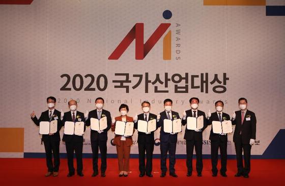 2020 국가산업대상' 시상식...26개 기업 수상