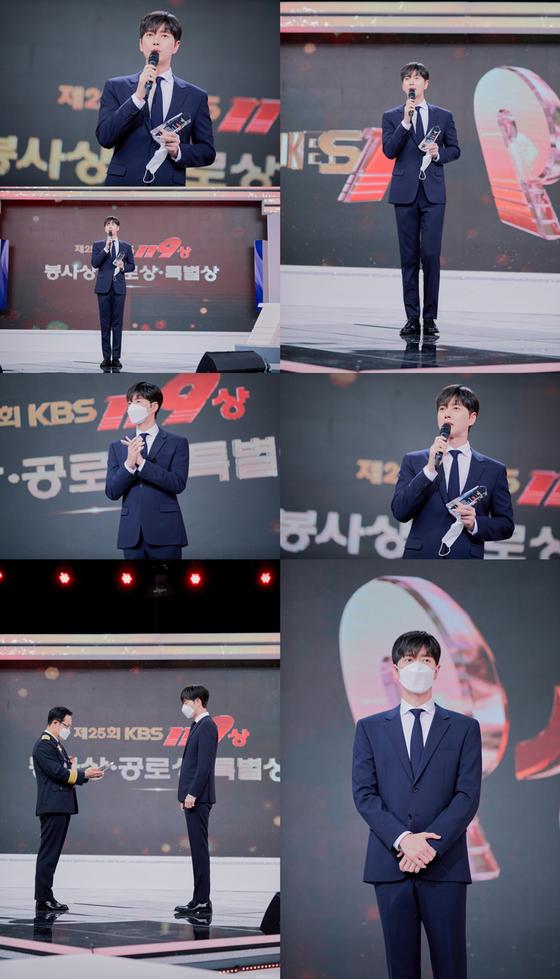 'KBS 119상' 봉사상을 수상한 배우 박해진