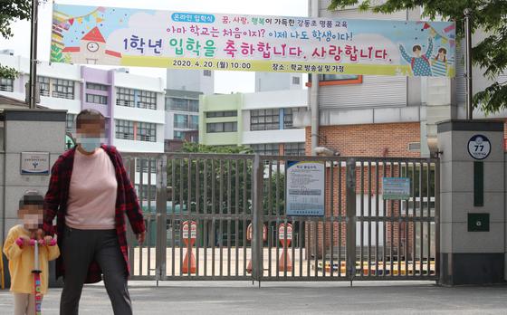 """한국교총 9월 신학년제 논의, 코로나 종식 후 국회서 하자"""""""