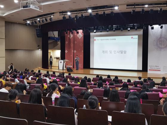 서울여자대학교, '고교교육 기여대학' 13년 연속 선정