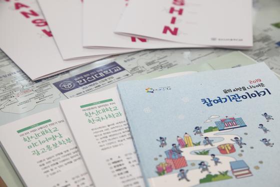 """한신대, 오산시 """"미리내일학교"""" 4년 연속 참여기관 선정"""