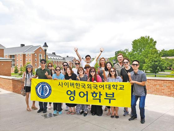[교육이 미래다] 한국외대의 '외국어 특성화'를 온라인으로…글로벌 CDN (Content Delivery Network) 구축해 접근성·편의성도 강화