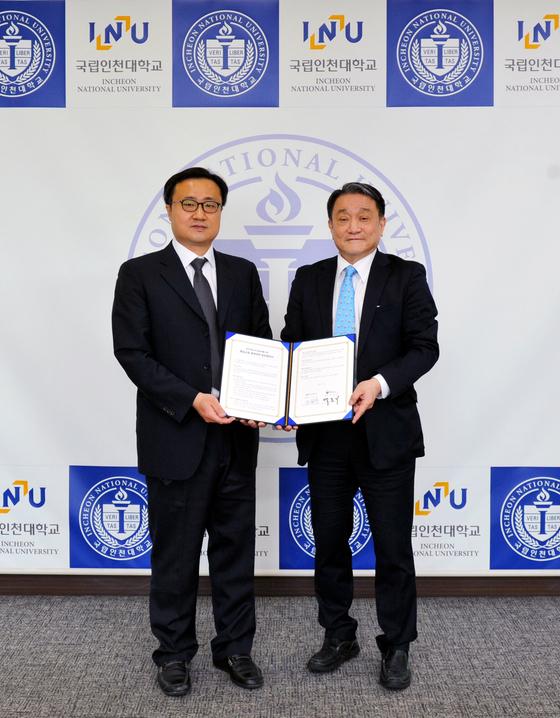 인천대학교, 통일교육 협력대학 지정 및 업무 협약 체결