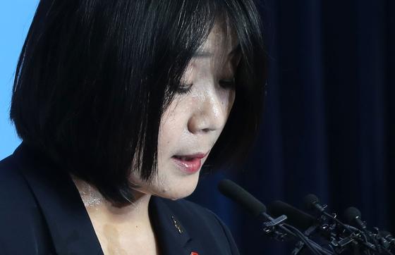 윤미향 당선자 기자회견-땀흘리는 윤미향/ 국회 소통관//200529/김경빈