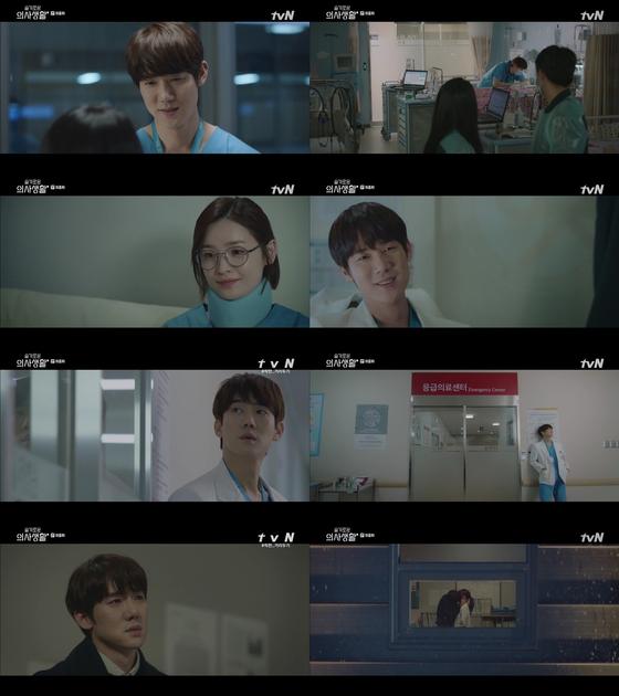 tvN 목요극 '슬기로운 의사생활'에서 안정원을 연기한 유연석