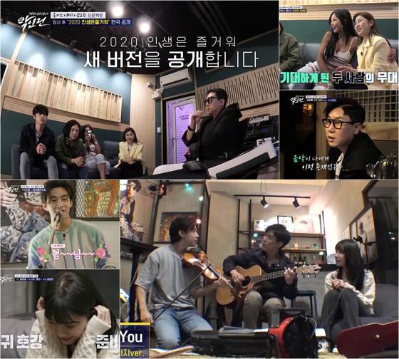 KBS 2TV '악인전'