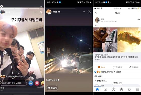대전 뺑소니 사망사고를 낸 중학생들의 SNS. 차를 훔쳐 주유소를 털다 잡혀온 경찰서에서 셀카(맨 왼쪽)를 찍어 올리고, 도난 차량 앞에서 인증샷(가운데)을 남겼다. 심지어 이런 범죄를 보도한 기사를 직접 공유해 자랑했다. 그후 사망 사고로 이어졌다. [페이스북 캡처]